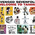 Avenged Sevenfold (20150123)