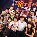 Tiger星洲華教義演