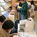 2008台北國際書展
