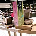 2009誠品小書展
