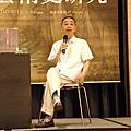 2010新書座談