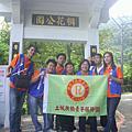2010世界清潔日