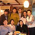 20060114(卡漫社第十代上學期期末聚餐)