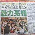20060208(水谷優子、大塚明夫來台簽名會)