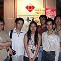 20060525(戀之門之春日慶功)