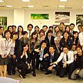 20061015(元智資社所國際研討會)