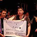 20061104(上海新天地奧井雅美演唱會)