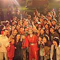 20061206(明華園元智公演場)