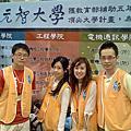 20071027(研究所博覽會)