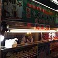 20111210(高雄遊覽)