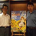 20080903(誠品台南店講演)