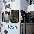 20091223-27(港澳深行)