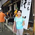 日本大內宿