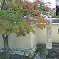 京阪神第一天