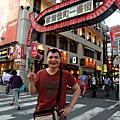 東京遊第一天