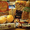 20101123日本行第一天