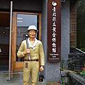20100304 黃金博物館