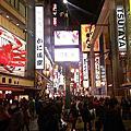 2013 京都大阪