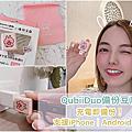 QubiiDuo備份豆腐頭