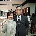 96 02/08 教務處年終尾牙