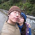 95 12/28 新竹尖石-司馬庫斯遊