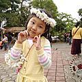 20130414雲林桐花祭
