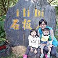20130101賽嘉樂園