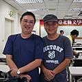 台北縣文學營