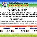 20110729-31 金門料羅灣長泳
