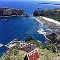 20120428~0501 綠島太魯閣