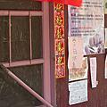 20100115-17 金門之旅