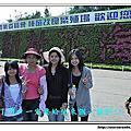 2010新社花海~*