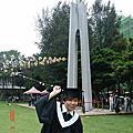 中原畢業典禮