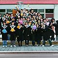 中原大學學士照