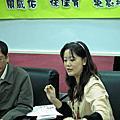 [議題] 20100413 槍枝氾濫記者會