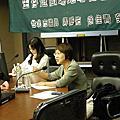 [議題] 20100421『爭取台北市生存遊戲空間』公聽會