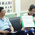 [議題] 20100712 台北案例館記者會