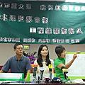 [議題] 20100727 台北重大建設推拖拉排行榜記者會
