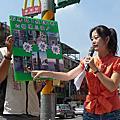 [議題] 20100828北市行人觸動號誌「壞郝大」!記者會