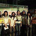 [活動] 20091213 展翅協會說故事