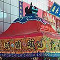雞籠卡米諾百年古廟導覽