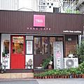 東區Hana一店[初訪2012.06.29]