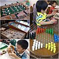 台灣玩具博物館