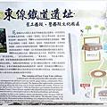 花蓮鐵道文化館