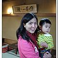 2013京都大阪行Day1