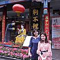 2012初夏北京行