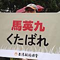 2012.05.19(六) ma