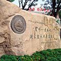 上海日記 煙花三月下揚州