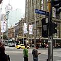 我在,南半球 - I Love Melbourne