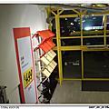 2007_08_28 IKEA買鞋櫃